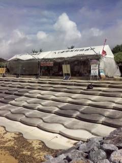 辺野古のテント
